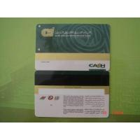 Buy cheap PVC cards Bankcards from Wholesalers
