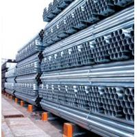 China Galvanized Pipes BS1387 Medium GI Pipes factory