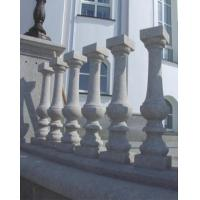 Buy cheap The Tiny Netherland Column from wholesalers