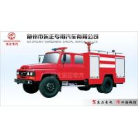 Buy cheap fire fighting truck series from Wholesalers