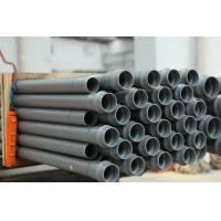 UPVC water supply pipes