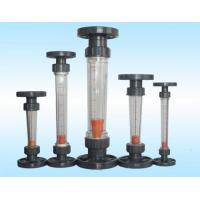 Buy cheap Plastic Rotameter (Long and Short Tube) from Wholesalers