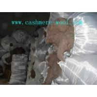 Buy cheap Brown Cashmere Fibre from wholesalers