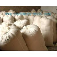 Buy cheap Light Grey Cashmere Fibre from wholesalers
