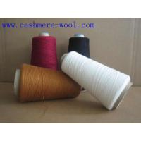 Buy cheap Woolen cashmere yarn from wholesalers