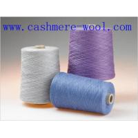 Buy cheap Semi-worsted / worsted from wholesalers