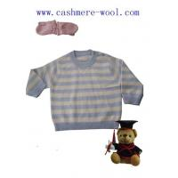 Buy cheap Child Infant Cashmere Sweater from wholesalers