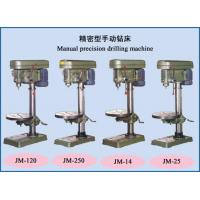 Buy cheap Drilling machine series Manual precision drilling machine from Wholesalers