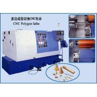 Buy cheap CNC Polygon lathe from Wholesalers