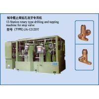 Buy cheap 12-Station rotary type drilling and tapping machine for stop valve JA-1212DT from Wholesalers