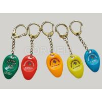 Buy cheap Household product NameGifts&Home produts-keychain from Wholesalers