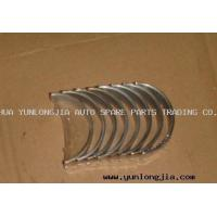 Buy cheap SSANG YONG BEARING KIT-CONN ROD +0,50 from Wholesalers