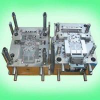 Buy cheap Multi-PL injection mold from Wholesalers