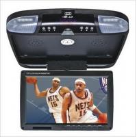 Buy cheap DVD Monitor-(USB,SD) from Wholesalers