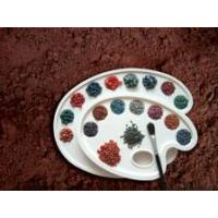 Buy cheap Colorants Colorants Organic Pigments for Plastics and Specialty Applications from Wholesalers