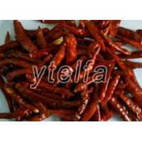 Buy cheap AD RED PEPPER from Wholesalers