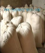 Buy cheap white cashmere fibre from wholesalers