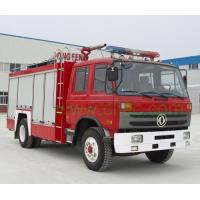 Buy cheap Fire engine trucks Details>>  Fire engine, water and foam from Wholesalers