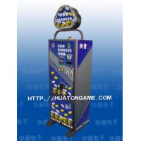 Buy cheap Automaticcoinmachinescomp from Wholesalers