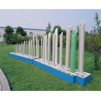 China PPR Pipe factory