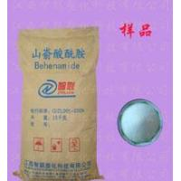 Buy cheap High-purity Docosanoic acid amide from Wholesalers