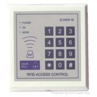 Buy cheap RFID access control from Wholesalers