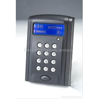 Buy cheap Access control and Time attendance from Wholesalers