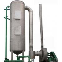 Buy cheap Deodorizer from Wholesalers
