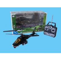Buy cheap Remote-controlled model plane GD9099-13 from Wholesalers