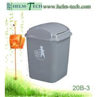 20L Commodity Novel Plastic Recycle Dustbin