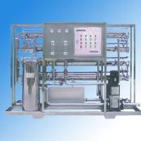 China Industrial series water treatment system factory