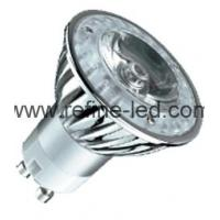 Buy cheap 1W CREE LED GU10 Halogen bulb of Aluminium body from wholesalers