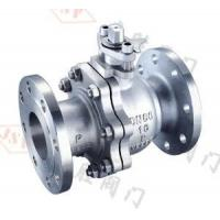 Buy cheap Flanged Floating Ball Valve from Wholesalers