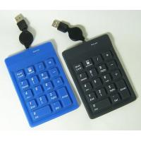 Buy cheap Product:Numeric KeyboardModel No:KJ-108 from Wholesalers