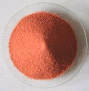 Buy cheap Feed additiveCobalt sulphateChemical formula:CoSO4.7H2O from Wholesalers