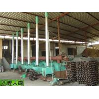 Buy cheap Charcoal Machine from Wholesalers