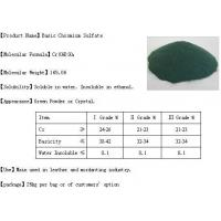 Buy cheap Basic Chromium Sulfate from Wholesalers