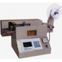 Quality Micro-Computer Full Automatic Logo Cutter wholesale