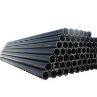 China Water Supply Pipe HDPE Water Supply Pipe factory