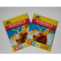 Buy cheap Professional double side glossy photo paper (H ) from Wholesalers