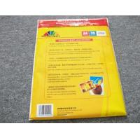 Buy cheap Professional double side Matte photo paper (M ) from Wholesalers