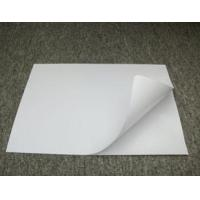 Buy cheap Professional Sticker inkjet photo paper from Wholesalers