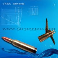 Buy cheap bullet mould,wear-resistant parts from Wholesalers