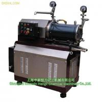 Buy cheap WST Horizontal Sand Mill from Wholesalers