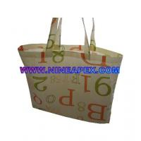 Buy cheap Shopping Bag(Non-Woven) NWB-16 from Wholesalers