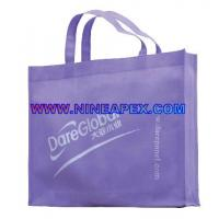 Buy cheap Shopping Bag(Non-Woven) NWB-23 from Wholesalers