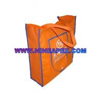 Buy cheap Shopping Bag(Non-Woven) NWB-14 from Wholesalers