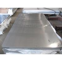 China Steel plate & sheet factory