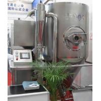 China LPG Centrifuge Spray Dryer on sale