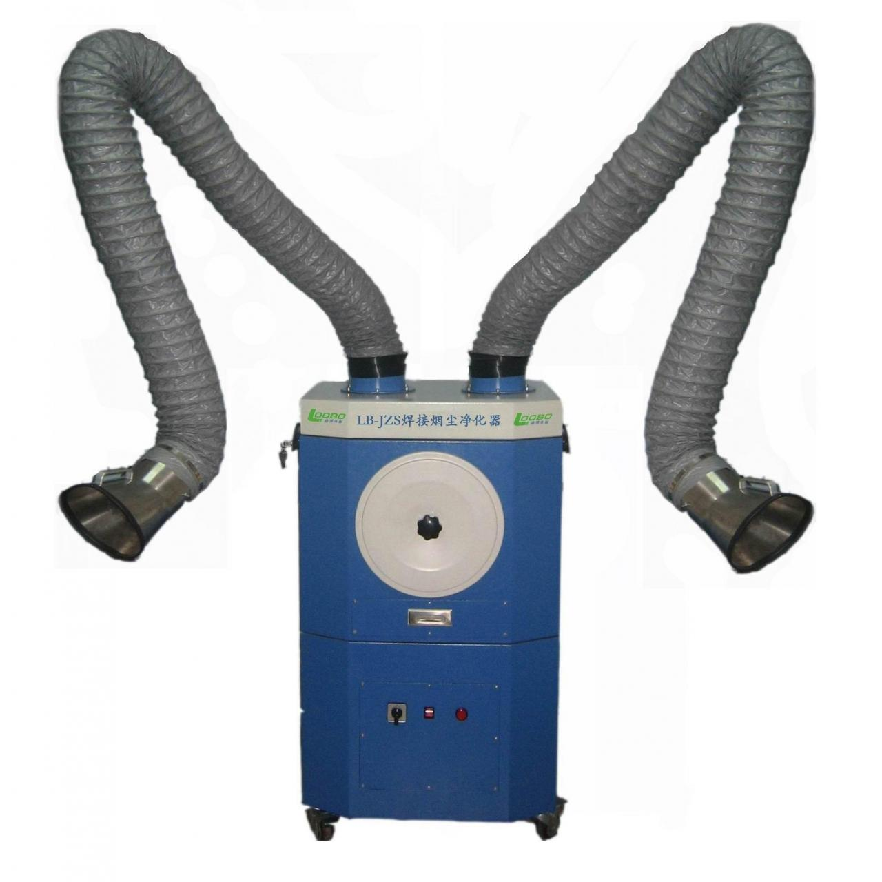 Buy cheap Welding Fume Purifier, LB-JZ model from Wholesalers